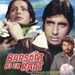 Lata Mangeshkar, Asha Bhosle & Mahendra Kapoor - Apne Pyar Ke Sapne