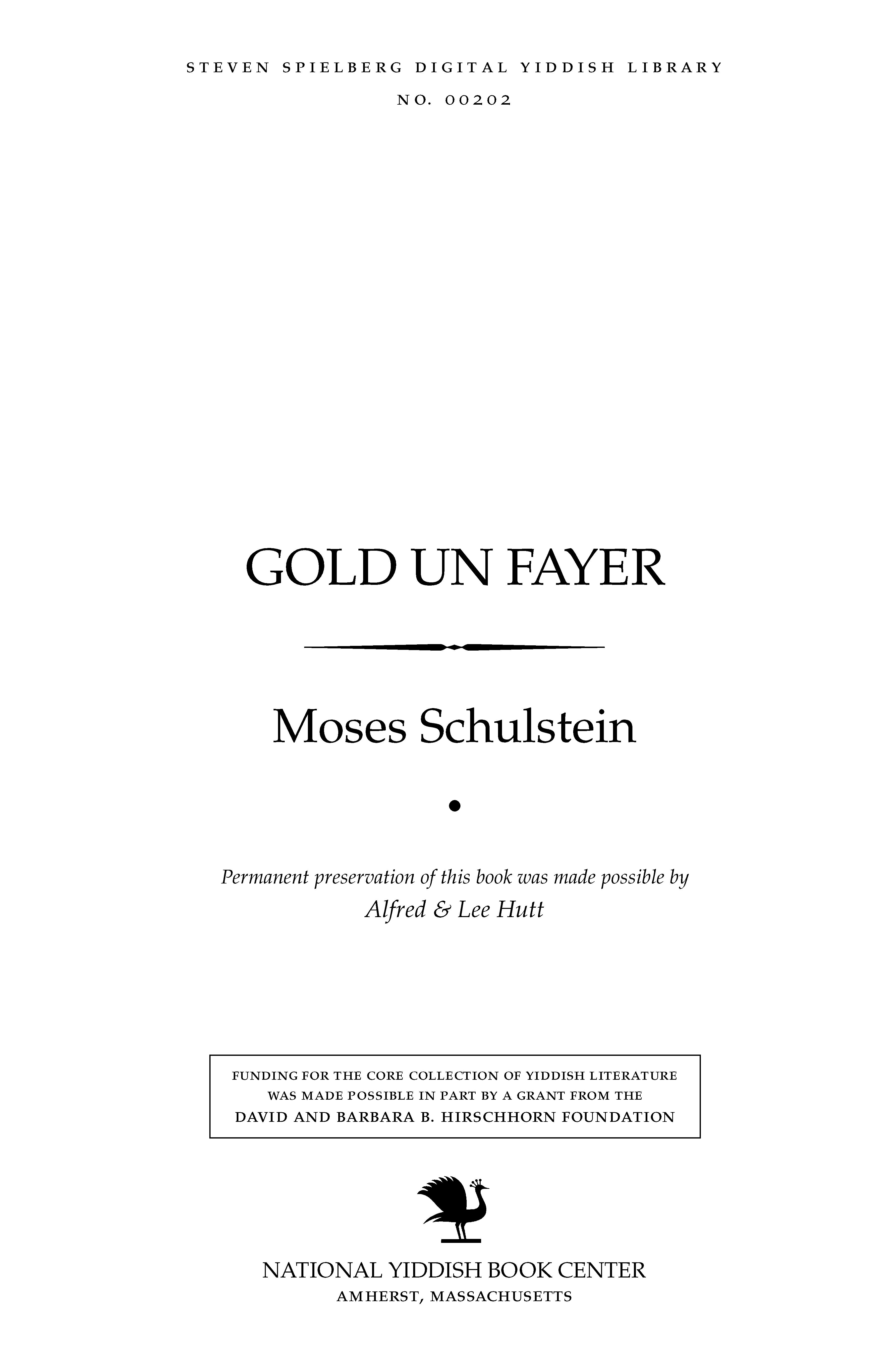 Cover of: Gold un fayer