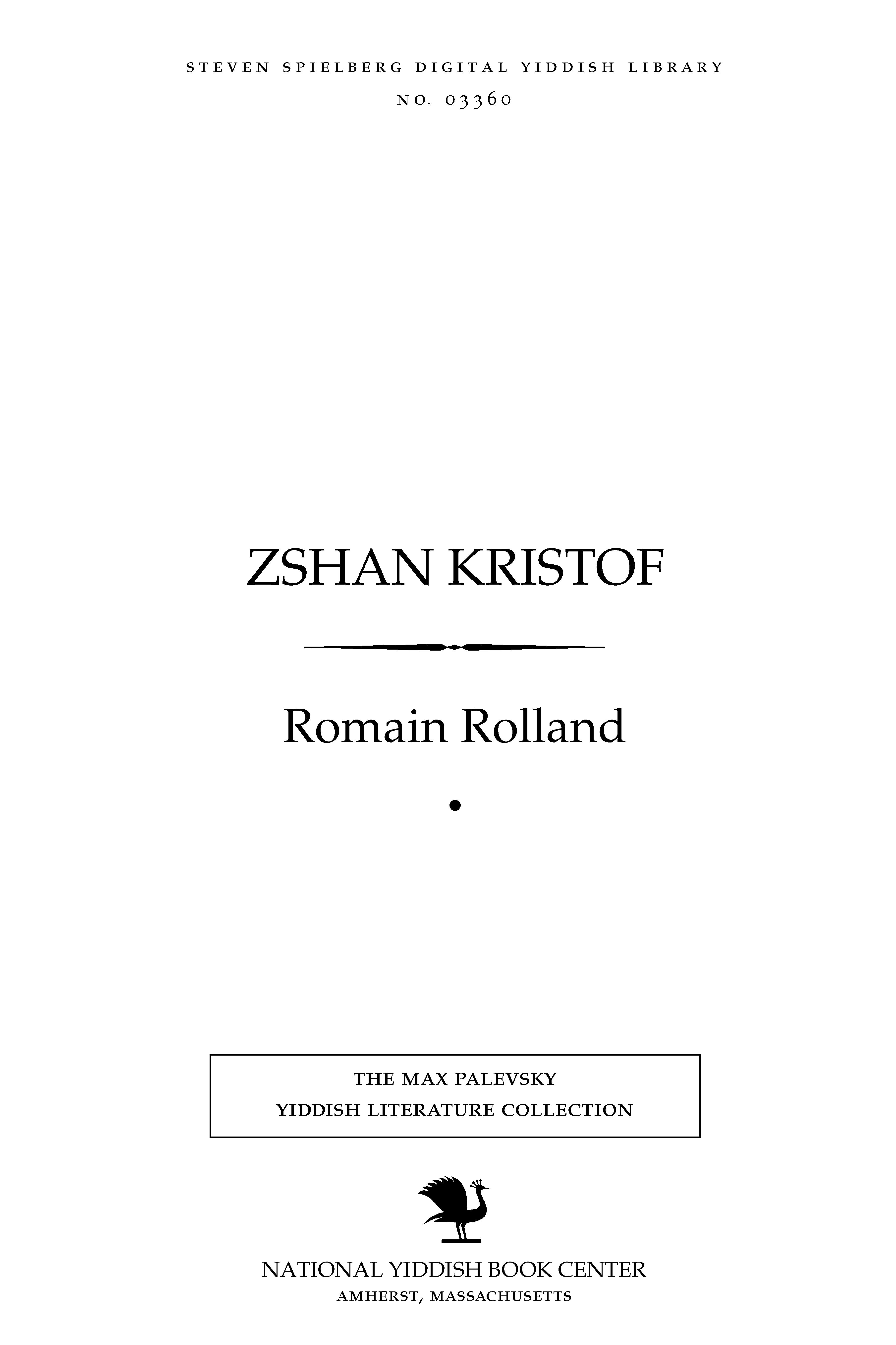 Cover of: Zshan Ḳrisṭof